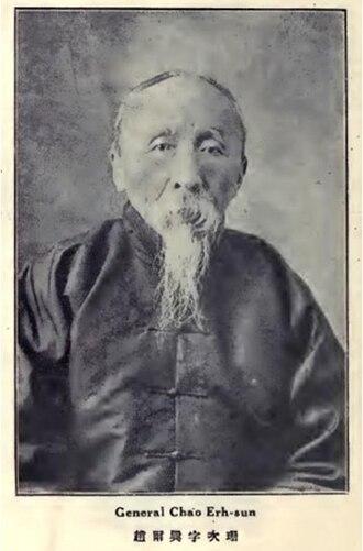 Zhao Erxun - Image: Zhao Erxun