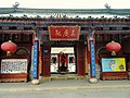Zhenqing Culture Square (Kunming) - DSC03508.JPG