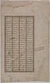 """Rustam Slays the White Div"", Folio from a Shahnama (Book of Kings) MET sf65-7-3v.jpg"