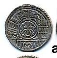 'Black' Tangka - Tibet (Nepalese Mints) - Scott Semans 42.jpg