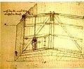 Écluse-Léonard-de-Vinci.jpg