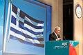 Ομιλία ΥΠΕΞ Δ. Αβραμόπουλου στο ετήσιο συνέδριο του American Jewish Committee (8950507167).jpg