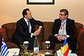 Υπουργική Σύνοδος Οργανισμού Οικονομικής Συνεργασίας Ευξείνου Πόντου (ΟΣΕΠ) Black Sea Economic Cooperation (BSEC) Ministerial Conference (5208950204).jpg