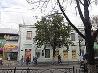 Будинок, в якому проживав О.С. Грибоєдов.JPG