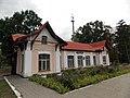 Будинок залізничної станції Святошин 9.jpg