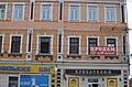 Будинок по вулиці Соборній, 35 у Вінниці.JPG