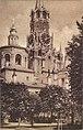 Вид во дворе Вознесенского монастыря.jpg