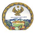Герб Левашинского района.png