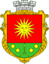 Coat of arms of Калинівка