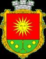 Герб міста Калинівки.png
