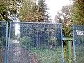 Главный дом Аннино (за оградой) 4 ворота.jpg