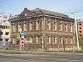 Дом Копылова улица Герцена, 8, Рыбинск, Ярославская область.jpg