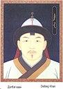 Дэлбэг хаан 1395-1415.jpg