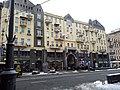 Жилий будинок по вулиці Васильківській,14.jpg