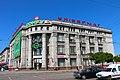 Житомир, Центральний універмаг, вул. Київська 37.jpg