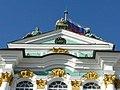 Зимний дворец (г. Санкт-Петербург) - 7.JPG