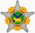 Знак отличия «Морская звезда».png