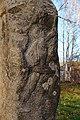 """Кладбище """"Сорвали"""". Фото 7.jpg"""