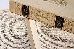 Книги на русском языке.jpg