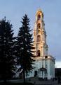 Колокольня Троице-Сергиевой лавры, вечер.png