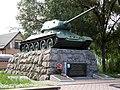 Красноармейск, памятник-танк Т-34.jpg