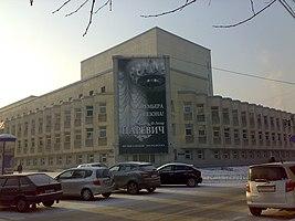 Театр музкомедии красноярск афиша на декабрь драгоценности балет билеты