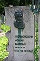 Личаківське, Могила Козачковського Д., українського актора, режисера, народного артиста України.jpg