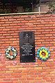 Меморіальна дошка в пам'ять малолітніх в'язнів 01.jpg