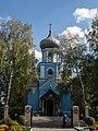 М. Павлоград, Церква Успіня.jpg