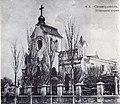 Немецкая Кирха 1840-1920 Симферополь ул. Екатерининская.jpg