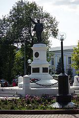 Памятник Ленину (Оренбург, сквер Ленина)