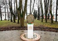 Памятник копейке.jpg