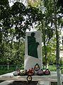 Памятник павшим воинам - panoramio (3).jpg