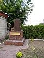 Перший післявоєнний зливок металу ДМК, вилитий на 26-й день після визволення міста 21.11.1943 року. Кам'янське.jpg