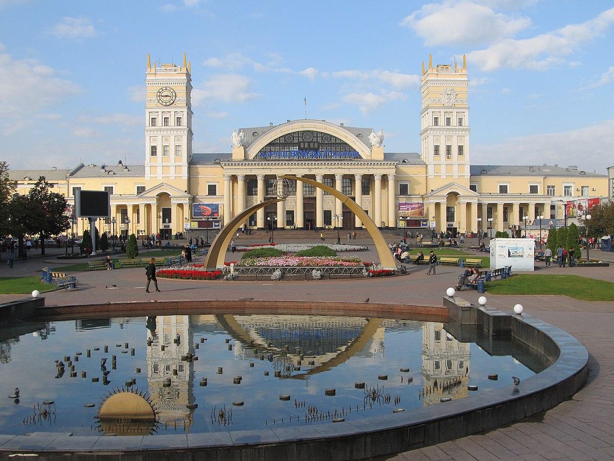 Картинки по запросу Привокзальний майдан, 1, літА-1, в м. Харків.