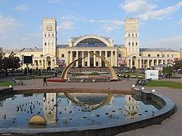 Kharkiv Railway station