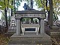 Санкт-Петербург, Лазаревское кладбище, надгробие П.А. Талызина.JPG
