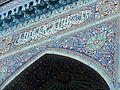 Соборная мечеть21.JPG
