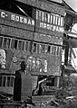 Спитак 1988. Сахарный комбинат.jpg