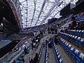 Стадион «Фишт» Трибуны.JPG