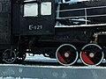 Топка паровоза ЕЛ-629 зима 2014.JPG