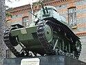 Т-18 Хабаровск вид спереди3.jpg