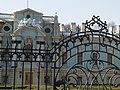 Украина, Киев - Мариинский дворец 04.jpg