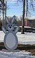 Царникава (Латвия) Пасхальный заяц приветствует весну - panoramio.jpg