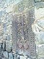 Բջնիի Սուրբ Գևորգ եկեղեցի 02.jpg