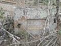 Տապանաքար Մելիքների եկեղեցու գերեզմանում, Գորիս 8.jpg