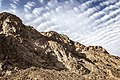 احد التجمعات الصخرية بمحمية سانت كاترين بجنوب سيناء.jpg
