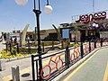 فروشگاه شهروند ایستگاه مترو صادقیه - panoramio.jpg