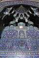 مسجد شیخ لطف الله میدان نقش جهان.jpg