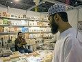 معرض الشارقة الدولي للكتاب Sharjah International Book Fair 14.jpg